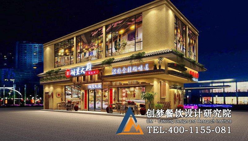 湘里大廚丨惠州鄉土風餐